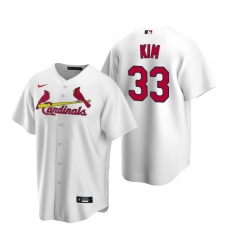 Men's Nike St. Louis Cardinals #33 Kwang-hyun Kim White Home Stitched Baseball Jersey